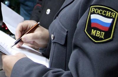 Участковые сотрудники полиции проведут отчеты о результатах работы по обеспечению правопорядка на обслуживаемых территориях районов