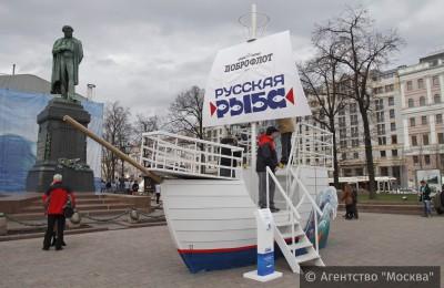 В Москве стартовал фестиваль «Русская рыба»