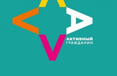 активный гражданин дарит приглашения на репетицию парада Победы