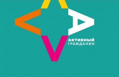 Портал «Активный гражданин» победил в конкурсе «Рейтинг Рунета» в номинации «Государство и общество»