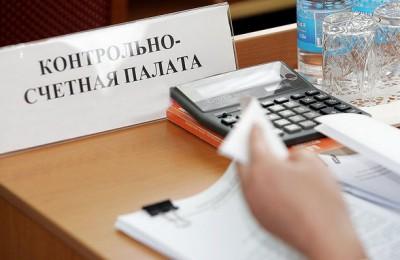 Создание совместного совета по внешнему аудиту планируется муниципальными депутатами вместе с Контрольно-счетной палатой (КСП) Москвы