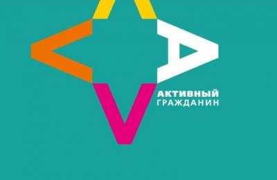 Жители Донского района проголосовали за секции восточных единоборств