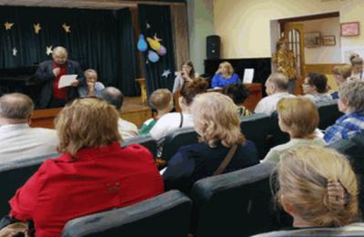 Публичные слушания пройдут в районе Царицыно 18 декабря