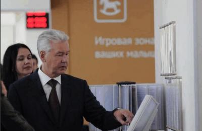 Сергей Собянин заявил об расширении сети центров госуслуг в Москве