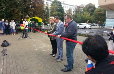29 августа возле кинотеатра «Эльбрус» состоялось торжественное открытие нового народного парка.