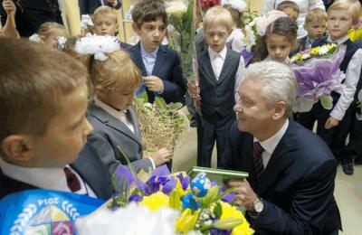 Сергей Собянин поздравил учеников и преподавателей с наступившим 1 сентября