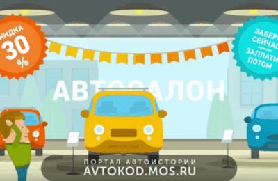 Онлайн-сервисы для автомобилистов