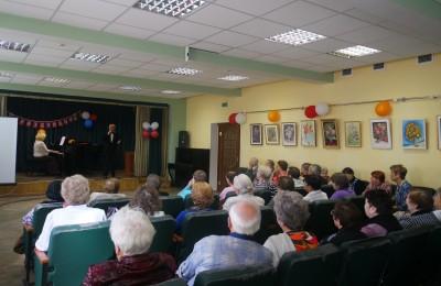 В центре социального обслуживания «Царицынский» состоялось мероприятие, приуроченное ко Дню пожилого человека