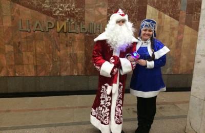 Жители района Царицыно получили подарки от молодежной палаты