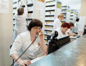 Москвичи смогут высказать предложения по улучшению работы детских поликлиник
