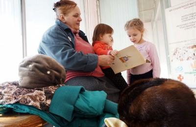В Москве создали 33 пункта обмена вещами для малообеспеченных семей