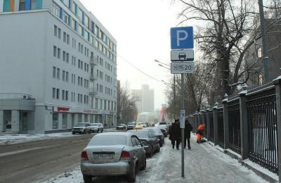 Зона платной парковки в Южном округе