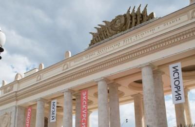В музее Парка Горького теперь выдают бесплатный аудиогид