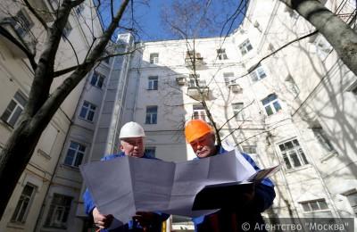 В Москве планируется расширить льготы на капитальный ремонт