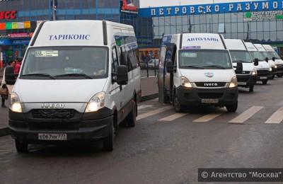 В Москве нарушения в коммерческих автобусах будут отслеживать в режиме онлайн