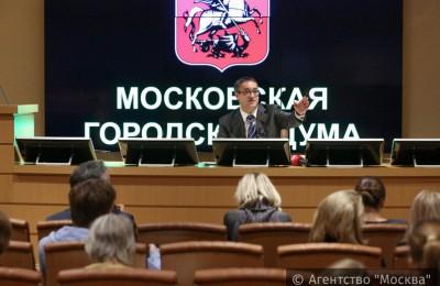 Фракция «Единая Россия» внесла в Мосгордуму законопроект о дополнительных льготах на капремонт