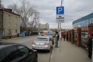 Платная парковка на улице Товарищеская