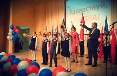 В одной из школ района Чертаново Северное открылся новый блок начальных классов