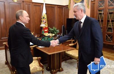 Путин и Собянин обсудили транспортную стратегию Москвы