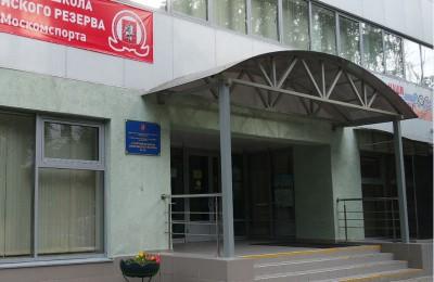На фото одна из спортивных школ в районе Царицыно