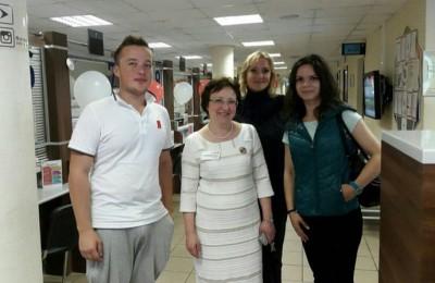 Центр госуслуг «Мои документы» в районе Царицыно посетили члены местной молодежной палаты