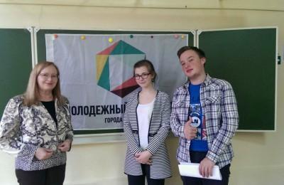 Молодежная палата района Царицыно помогла в организации акции «Тотальный диктант – 2016» в школе №870