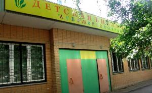Библиотека №141