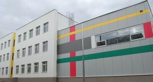 В районе Бирюлево Западное построили начальную школу