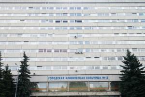 На фото здание ГКБ имени Буянова