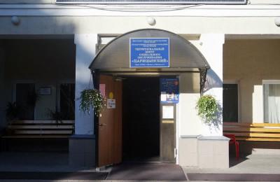 "На фото здание ТЦСО ""Царицынский"""