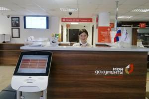 В центре «Мои документы» района Царицыно появилась услуга регистрации рождения, отцовства и смерти