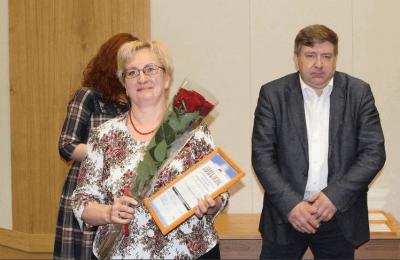 В Донском районе прошло награждение лучших работодателей Москвы