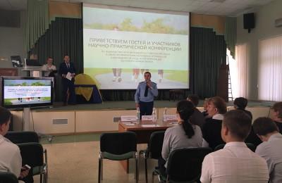 Конференция по защите исследовательских работ по профилактике наркомании, алкоголизма, популяризации здорового образа жизни