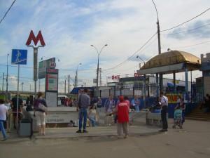 """Вход станции метро """"Царицыно"""""""
