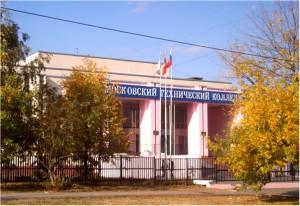 Колледж в районе Царицыно