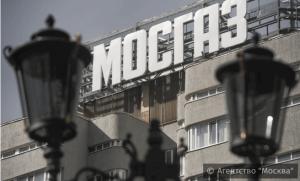 """Мосгаз"""