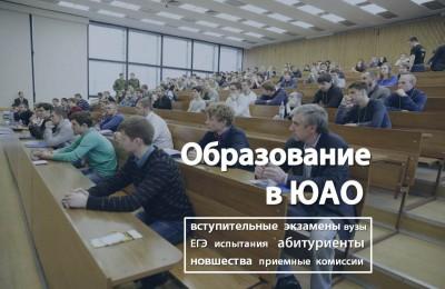 образование_200616