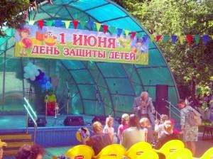 Праздник начала сезона школьных каникул и Международного дня защиты детей прошел на территории ТЦСО «Царицынский»