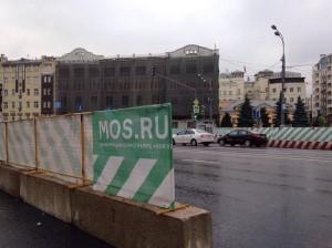 Работы на улицах Москвы