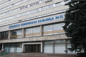 В ГКБ имени Буянова заработал стационар кратковременного пребывания