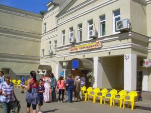 В этом году День защиты детей территориальный центр социального обслуживания (ТЦСО) «Царицынский» отметил с размахом