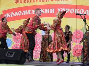 """Фестиваль """"Коломенский хоровод"""" прошел в музее-заповеднике """"Коломенское"""""""