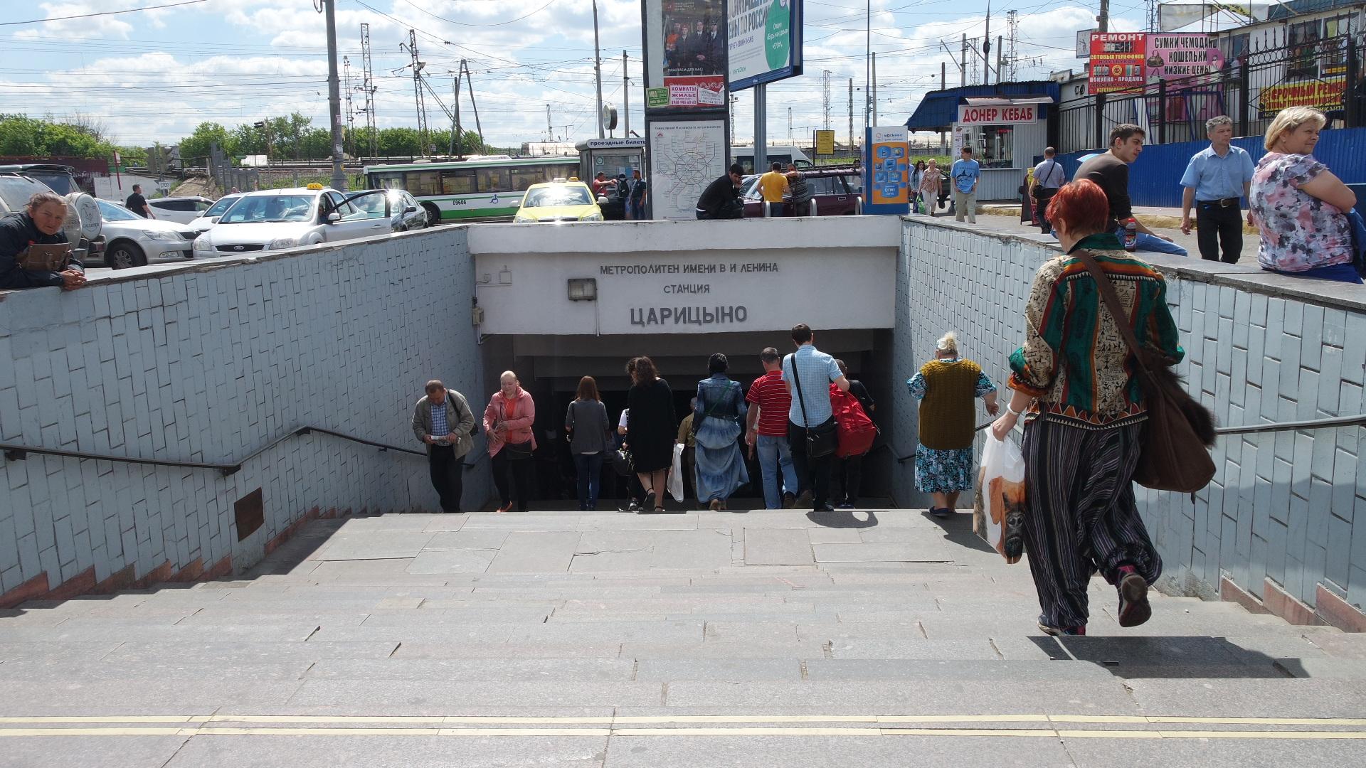 фото метро царицыно