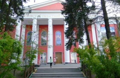 Московский областной театр юного зрителя