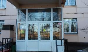 Поликлиника №52 в районе Бирюлево Западное