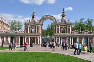 День семьи, любви и верности в районе Царицыно