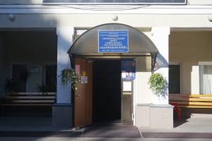Центр социального обслуживания в районе Царицыно