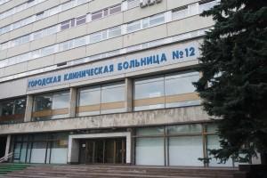 Больнице имени Буянова