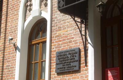 Музей в Царицынском парке