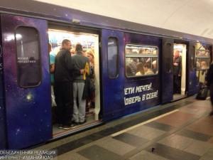 Тематический вагон столичного метрополитена
